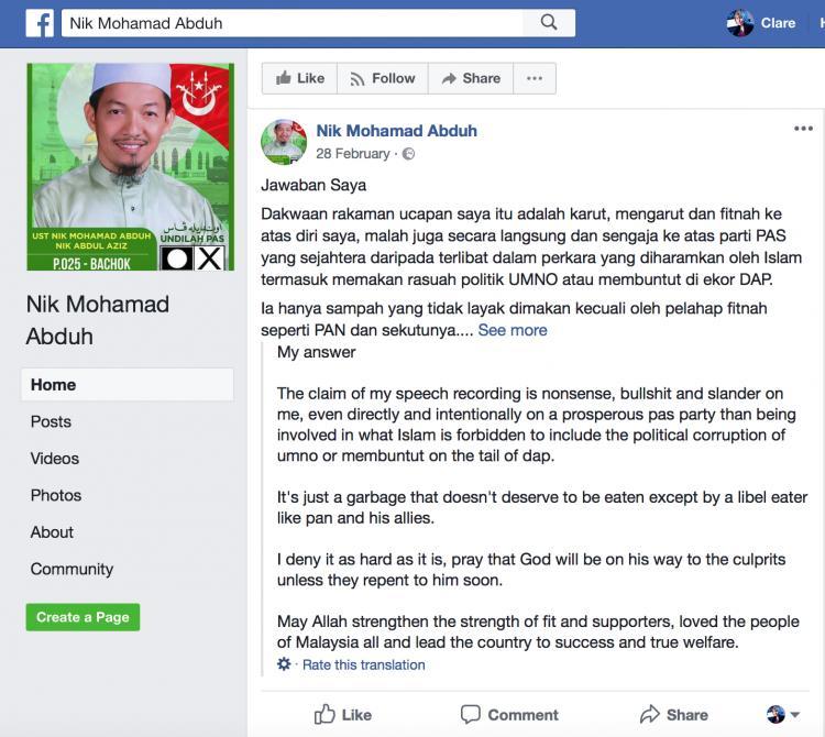 Nik Abduh's Facebook denial