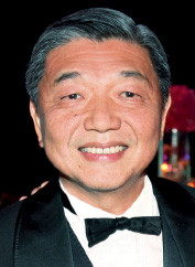 Tatler's top 300 mover and shaker - One BU shareholder and See Hoy Chan director Dato Teo