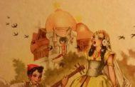 Il re di Terranova e la Rosa di Bagdad (di Cosimo Filigheddu)