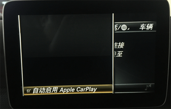 How to Connect and Turn On Carplay for Mercedes Cars