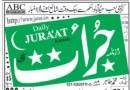 ہم ملک خداداد پاکستان کے دشمن کو اپنا دشمن جانتے ہیں۔صاحبزادہ الیاس بابر