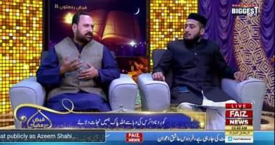 روحانیت اور صوفی ازم پر گفتگو) چیئرمین سندھ علماء محترم جناب زاہد حسین قادری.
