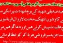 ہم سعید صدیقی شھید کے یوم شہادت پر  ان کی کاوشوں اور قربانیوں کو خراج تحسین پیش کرتے ہیں۔  سرپرست  انجمن ہذا صاحبزادہ طلعت محمود