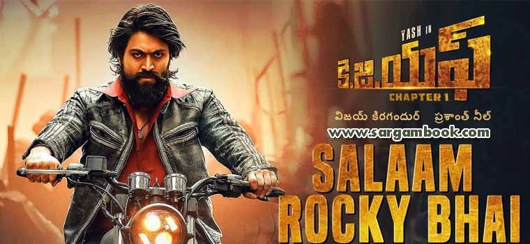 Salaam Rocky Bhai (KGF Chapter 1)