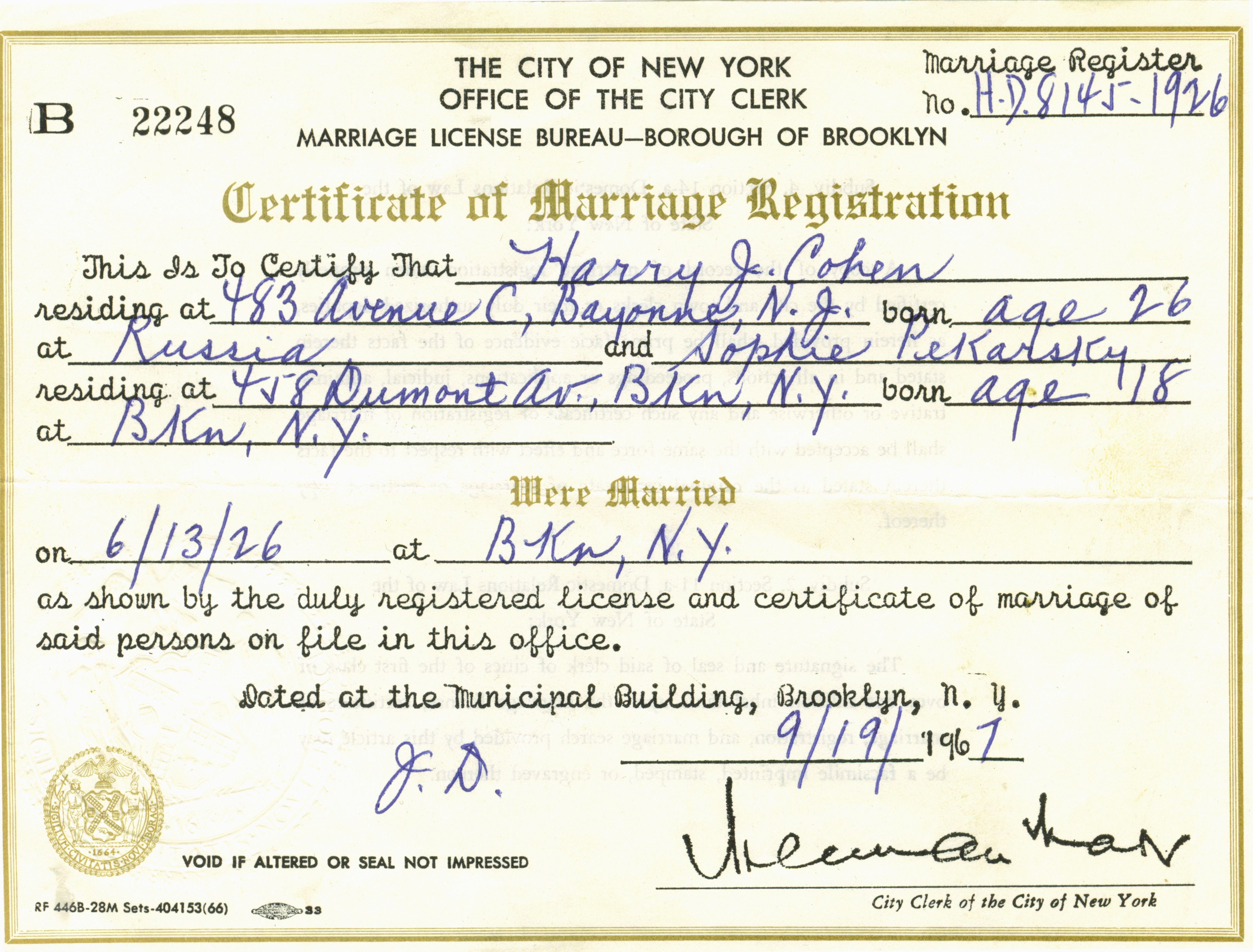 Marriage certificate las vegas marriage quotes idea marriage certificate las vegas 1betcityfo Gallery
