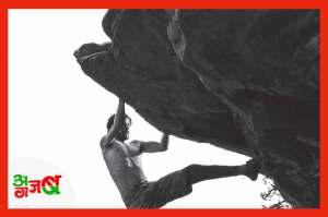 climb-himalaya
