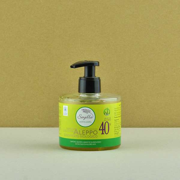 Liquid Aleppo organic soap 40% Sarjilla. Buy now!