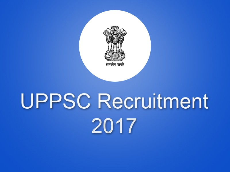 uppsc-recruitment-2017