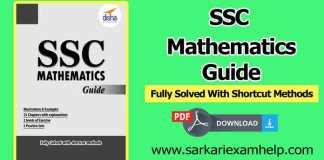 SSC Mathematics Guide by Disha Publication Free Download PDF