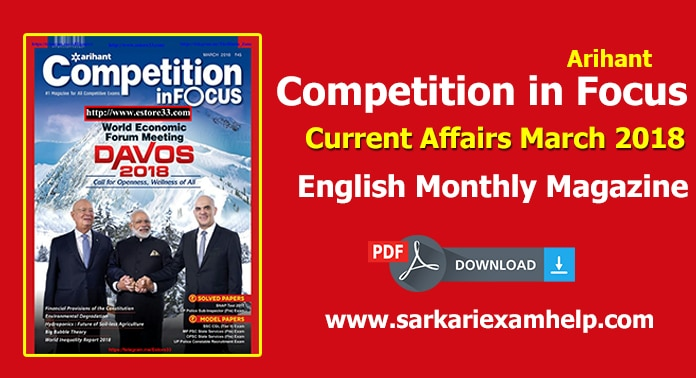 Arihant Competition in Focus Magazine March 2018 PDF Free Download