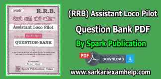 Railway (RRB) Assistant Loco Pilot (ALP) Up-To-Date Question Bank By Spark Publication PDF Download