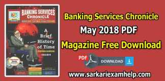 Banking Services Chronicle (BSC) Magazine May 2018 PDF Download