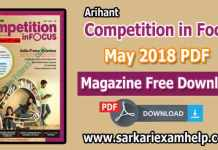 Arihant Competition in Focus Magazine May 2018 PDF Free Download