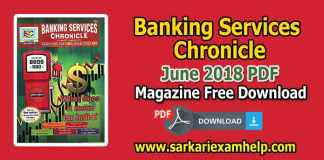 Download Banking Services Chronicle (BSC) Magazine June 2018 in Hindi & English PDF Download