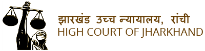 High Court of Jharkhand Recruitment 2018 – Apply Online 73 Assistant, Assistant Librarian, Cashier, Translator & Typist Posts