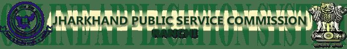JPSC Recruitment 2018 – Apply Online for 107 Civil Judge Posts