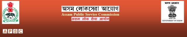 Assam PSC Admit Card