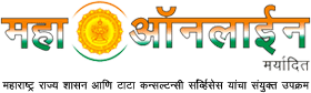 MPSC Admit Card 2018-Assistant Section Officer Main Exam Call Letter