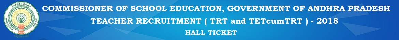 AP DSC Admit Card 2018-School Education & Residential Schools Exam Call Letter