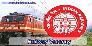Railway Vacancy