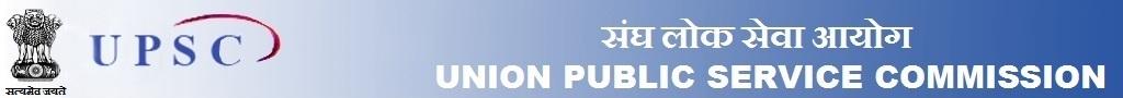 UPSC Results 2018-NDA & NA I Final Marks Released