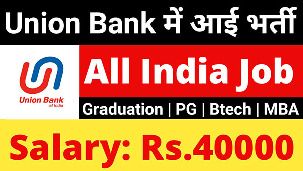 Union-Bank-of-India-SO-Online-Form-2021