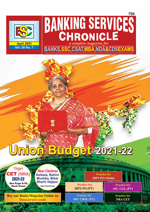 Banking-Services-Chronicle-April-2021