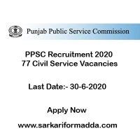 ppsc-recruitment