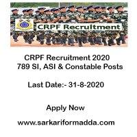 crpf-vacancy