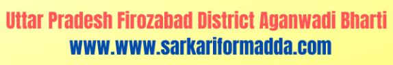 www.sarkariformadda.com