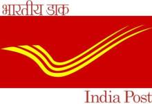 Photo of India Post GDS Recruitment 2020: Apply Online for 3262 Gramin Dak Sevak