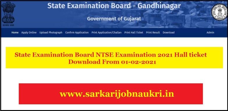 State Examination Board NTSE Hall ticket Notification 2021