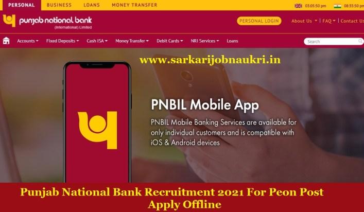 Punjab National Bank Recruitment 2021 For Peon Post Apply Offline