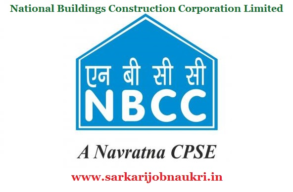 NBCC Recruitment 2021 For 120 Site Inspector Posts Apply Online