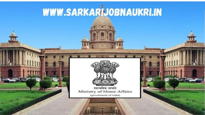 MHA Recruitment 2021 For 39 Stenographer Posts Apply Offline