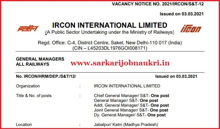 IRCON Recruitment 2021 – For Various Executives Posts Apply Offline