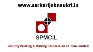 SPMICL Recruitment