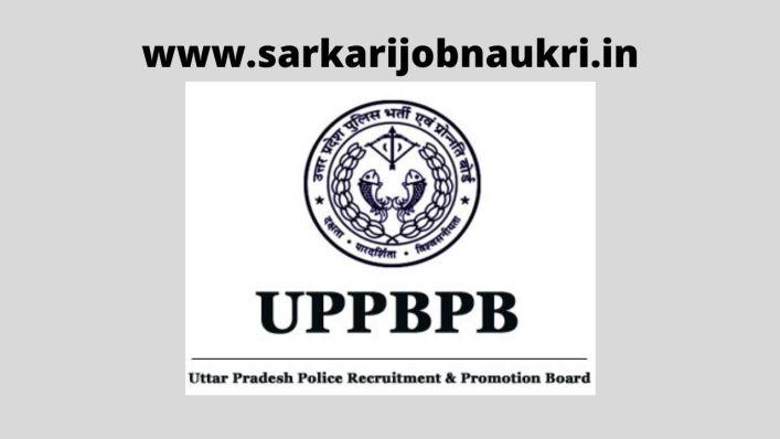 UPPRPB Recruitment