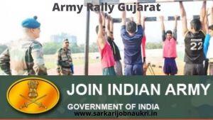 Indian Army Rally Recruitment Gujarat