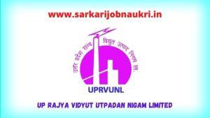 UPRVUL Recruitment