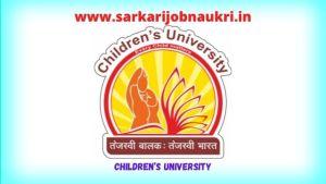 Children's University Recruitment