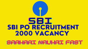 SBI Probationary Officer PO