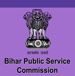 BPSC CDPO Recruitment