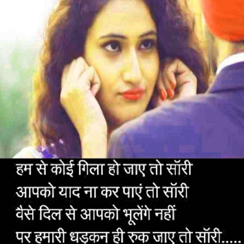 Hindi status quotation break up picture wallpaper photo download