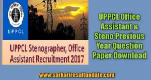 UPPCL Office Assistant & Steno Previous Year Question Paper Download