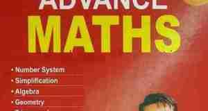 Rakesh Yadav Sir Complete Geometry 7300+Book PDF Download in Hindi