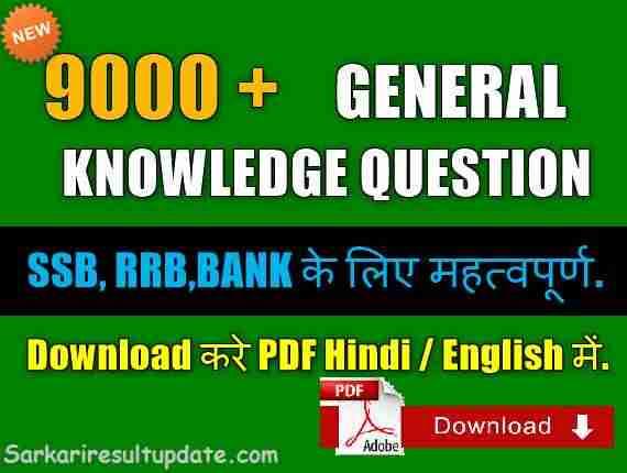 Test Of English Language By K Kundan Pdf