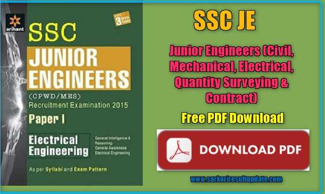 Pdf ssc books junior civil/mechanical/electrical engineer
