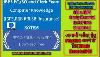 CA CPT Notes All Subject Study Material in Hindi and Eng PDF Download