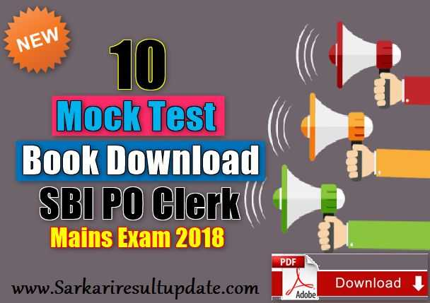 SBI Po Mock Test Papers